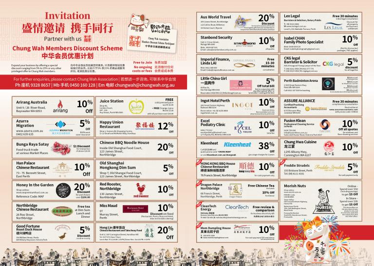 Chung Wah Membership Discount Scheme